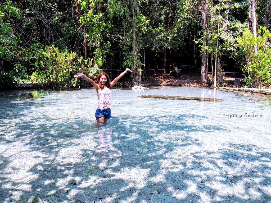ป่าต้นน้ำ บ้านน้ำราด (4)