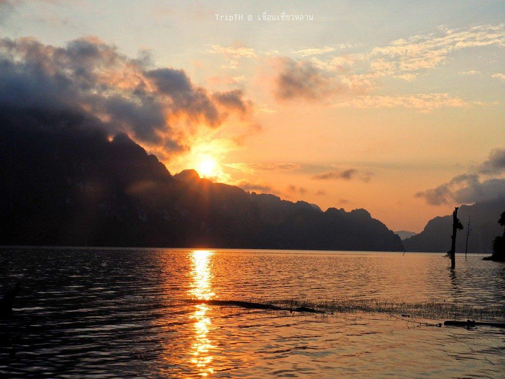 พระอาทิตย์ขึ้น (1)