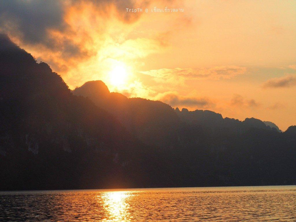 พระอาทิตย์ขึ้น (2)