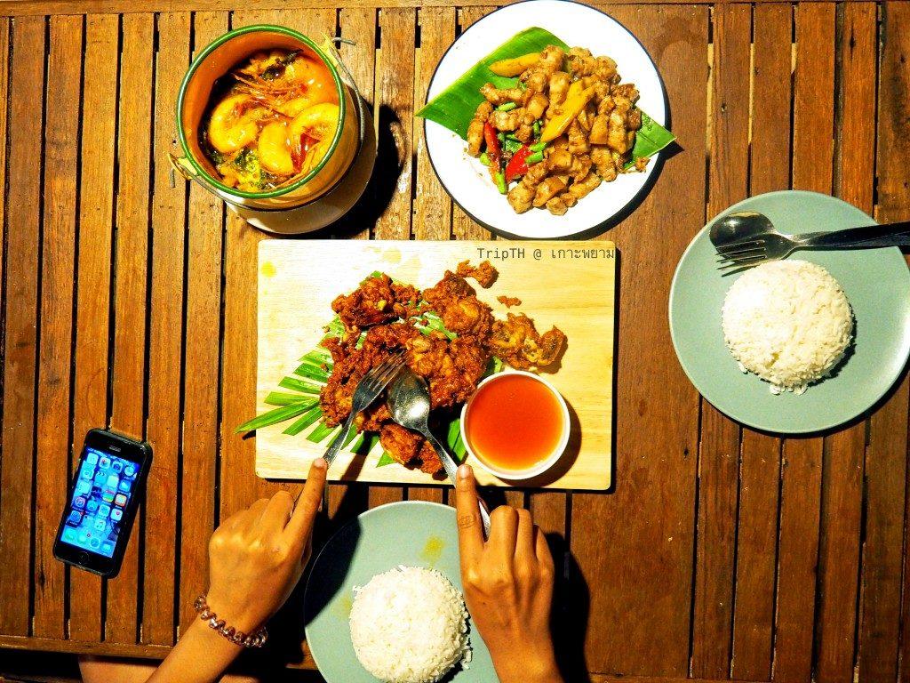 มื้อเย็น Day 2