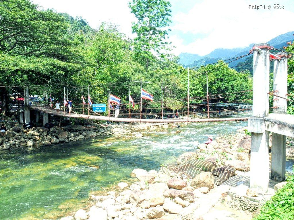 สะพานแขวน บ้านคีรีวง (1)
