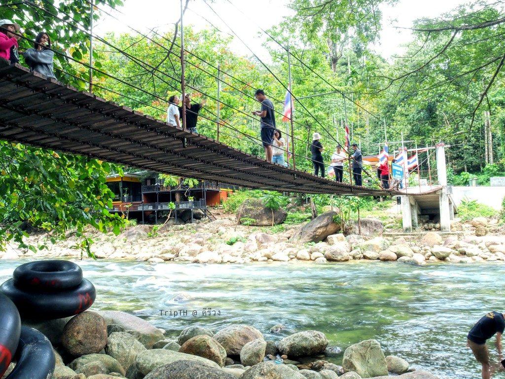 สะพานแขวน บ้านคีรีวง (3)