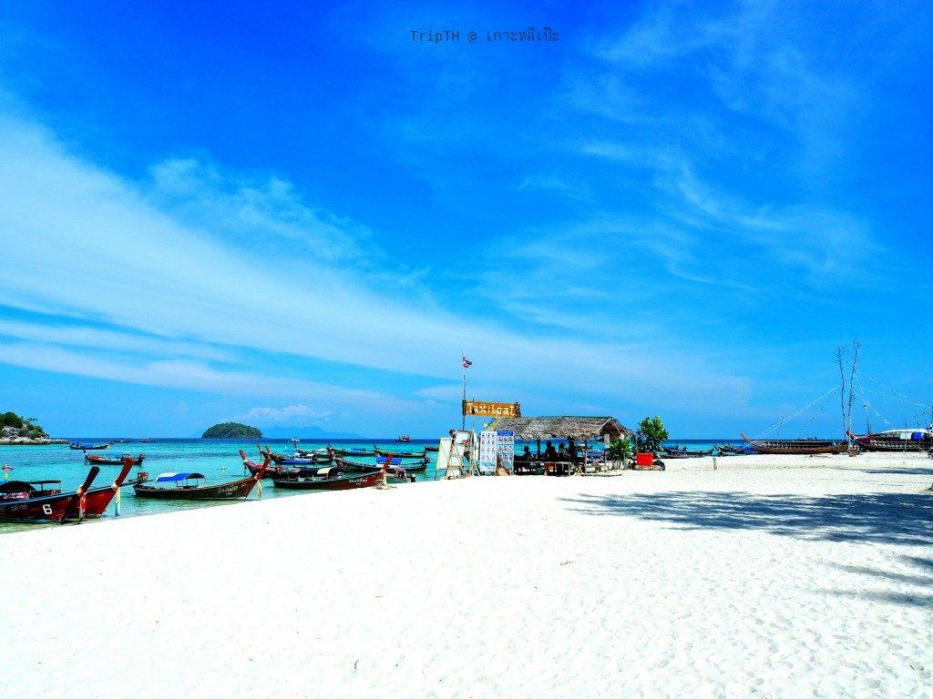 หาดซันไรส์ เกาะหลีเป๊ะ (6)