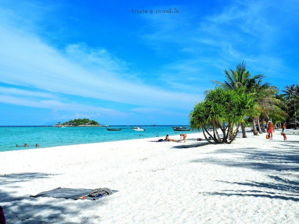 หาดซันไรส์ (3)