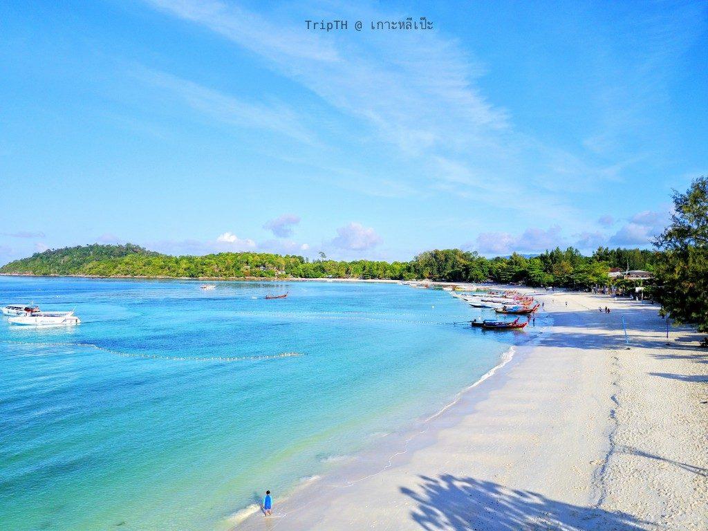 หาดพัทยา เกาะหลีเป๊ะ (1)