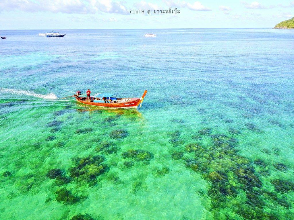 หาดพัทยา เกาะหลีเป๊ะ (4)