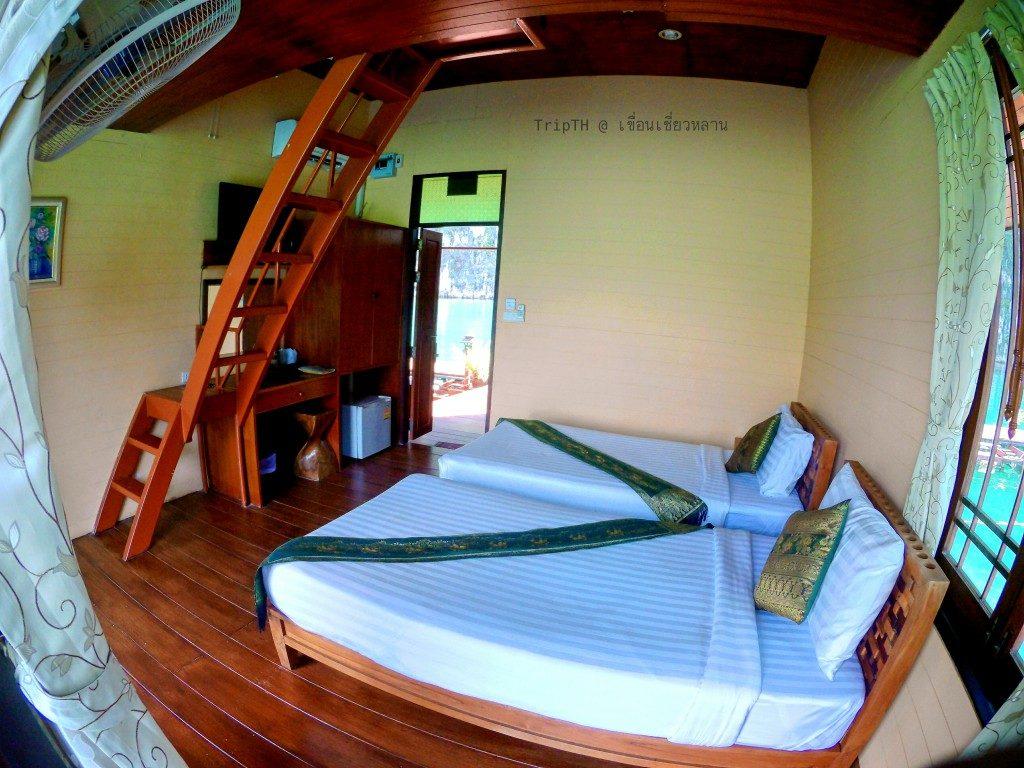 ห้องพัก แพพันวารีย์ (2)
