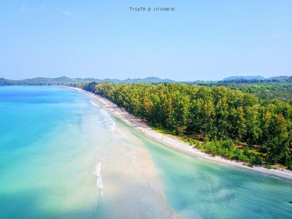 อ่าวใหญ่ เกาะพยาม (3)
