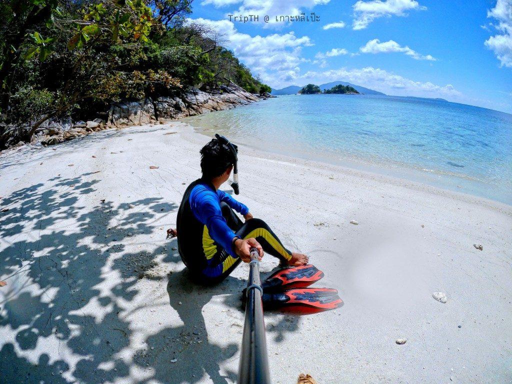 เกาะดง (2)