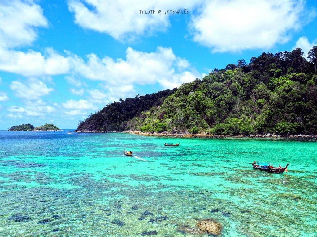 เกาะรอกลอย (2)