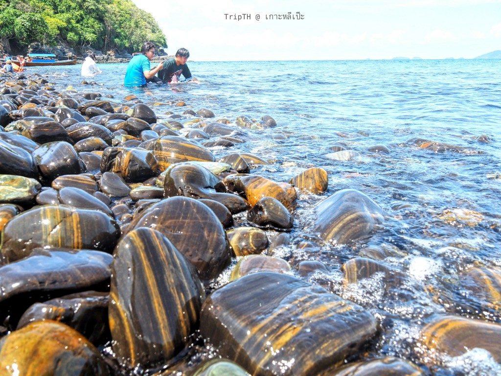 เกาะหินงาม (4)