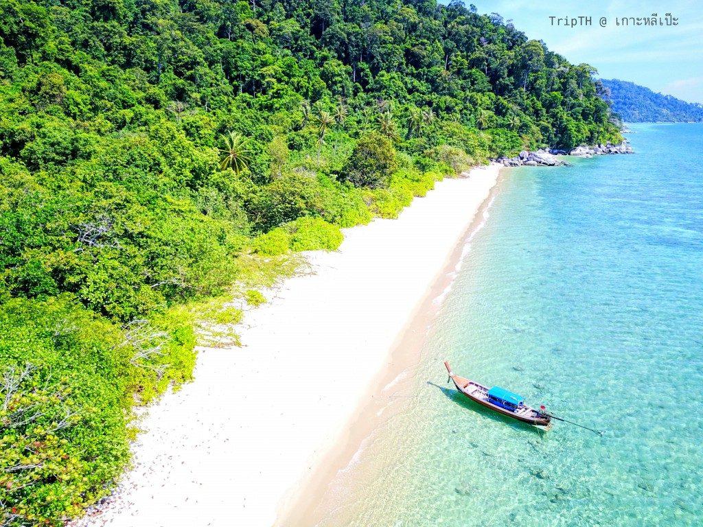 เกาะอาดัง (2)