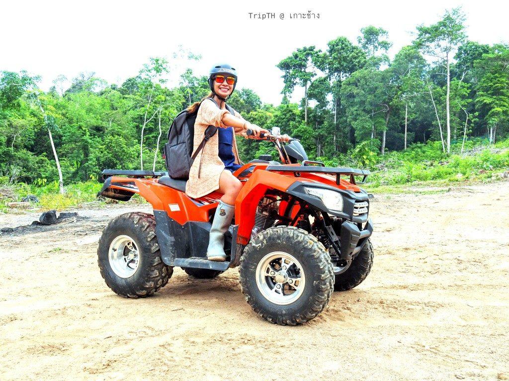 ATV Monster (1)