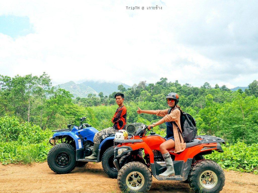 ATV Monster (2)