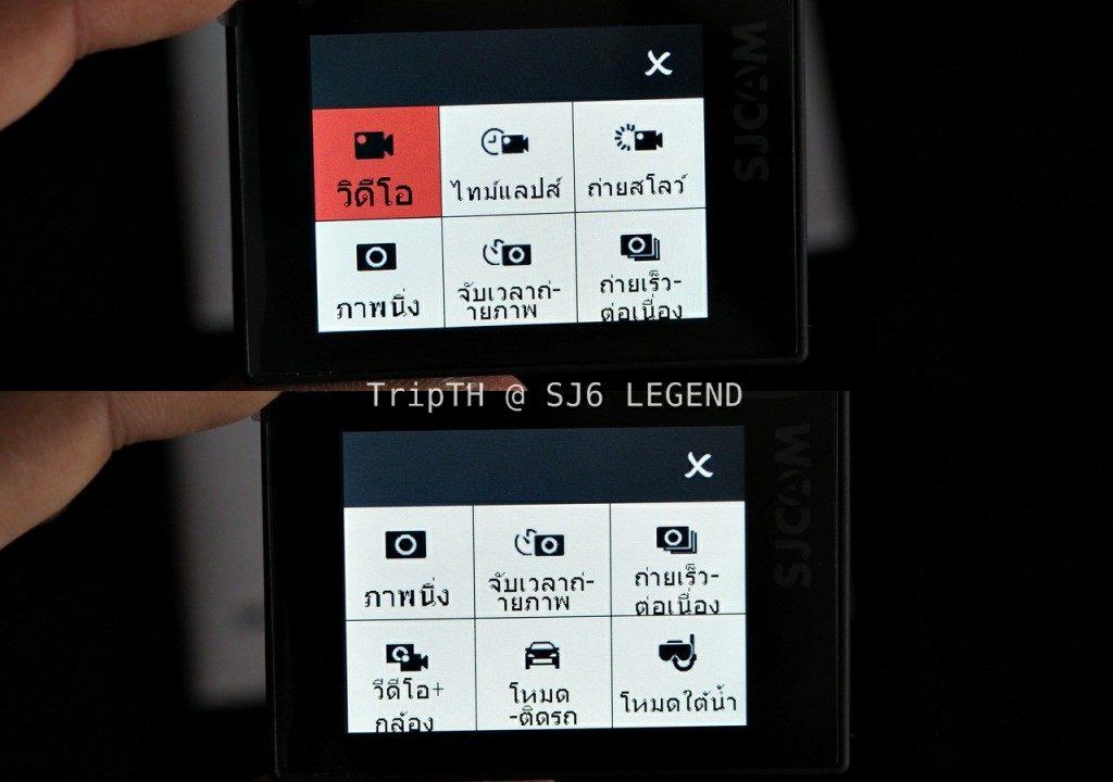 SJ6 LEGEND (4)