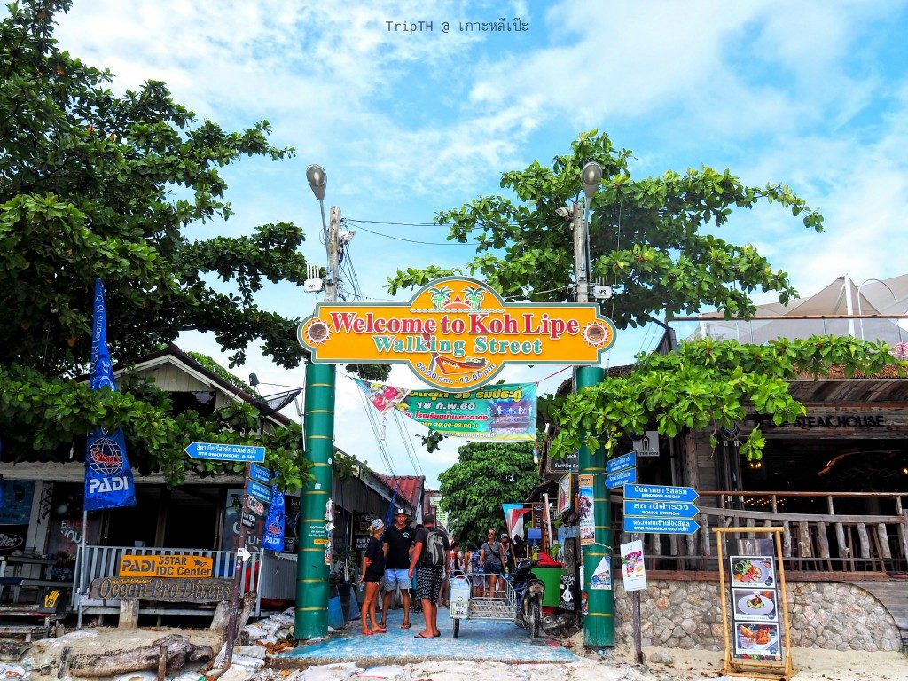 welcome to koh lipe