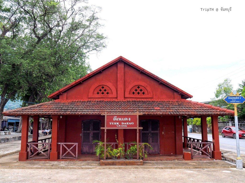 ตึกแดง (1)