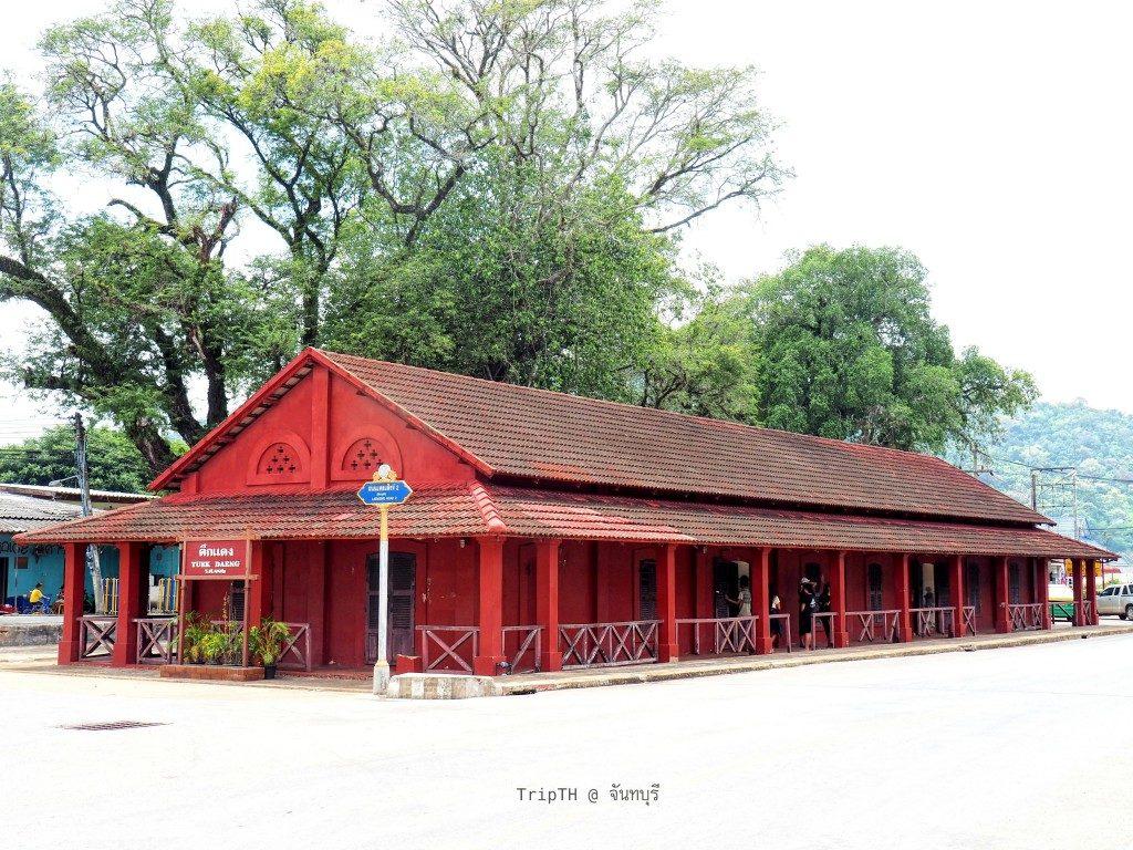 ตึกแดง (3)