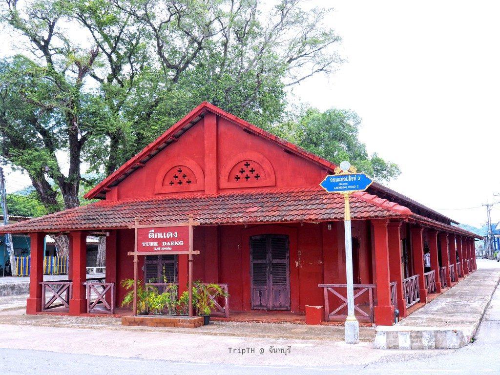 ตึกแดง (4)