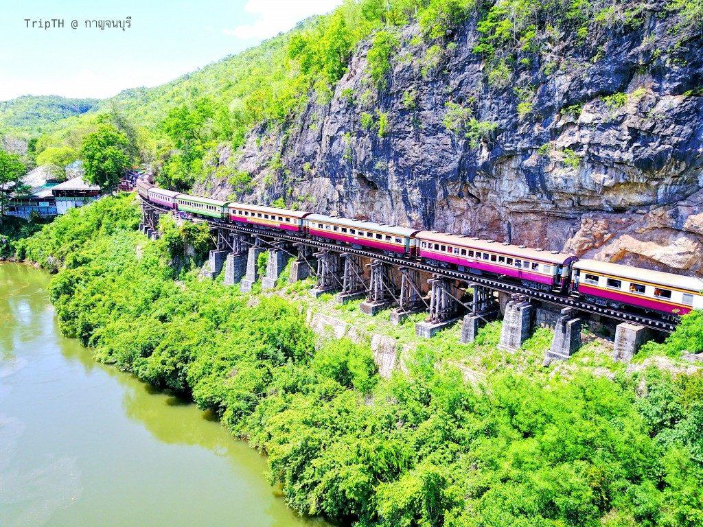 ทางรถไฟสายมรณะ (1)