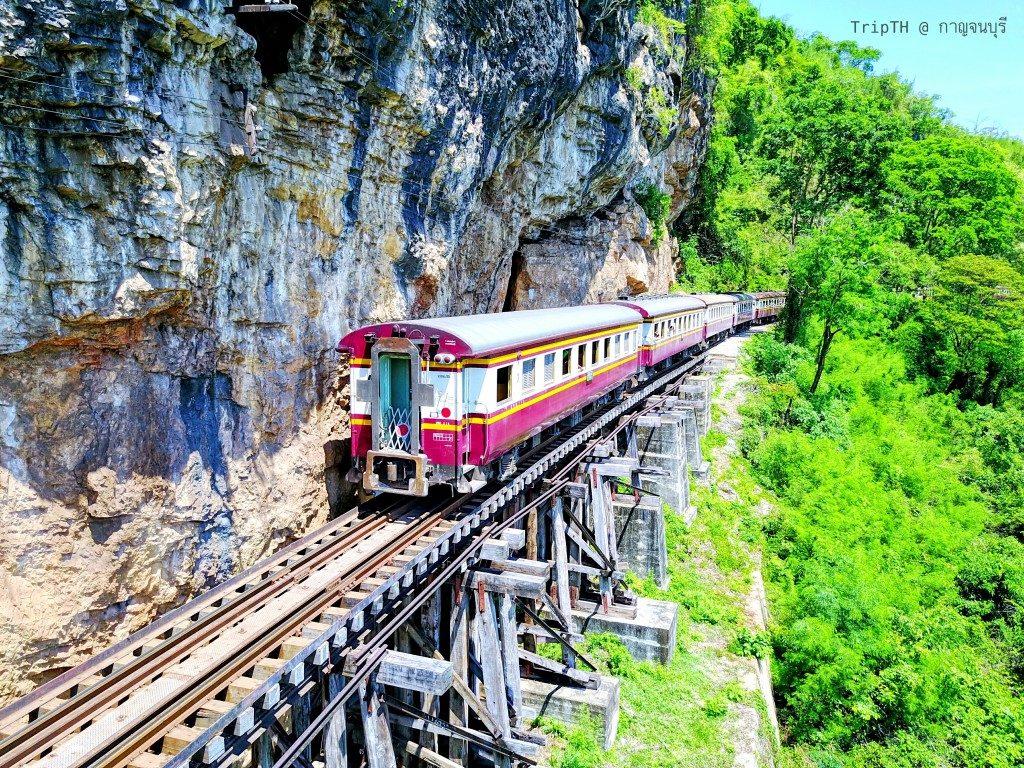 ทางรถไฟสายมรณะ (2)