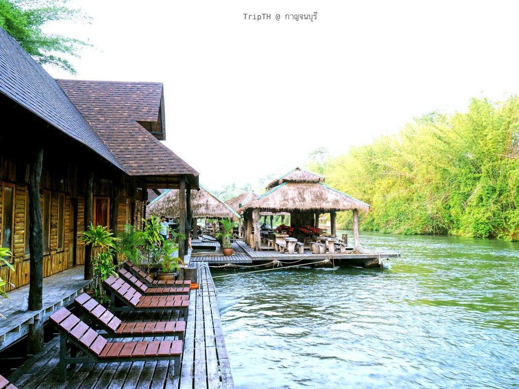 บรรยากาศยามเช้า กาญจนบุรี (2)