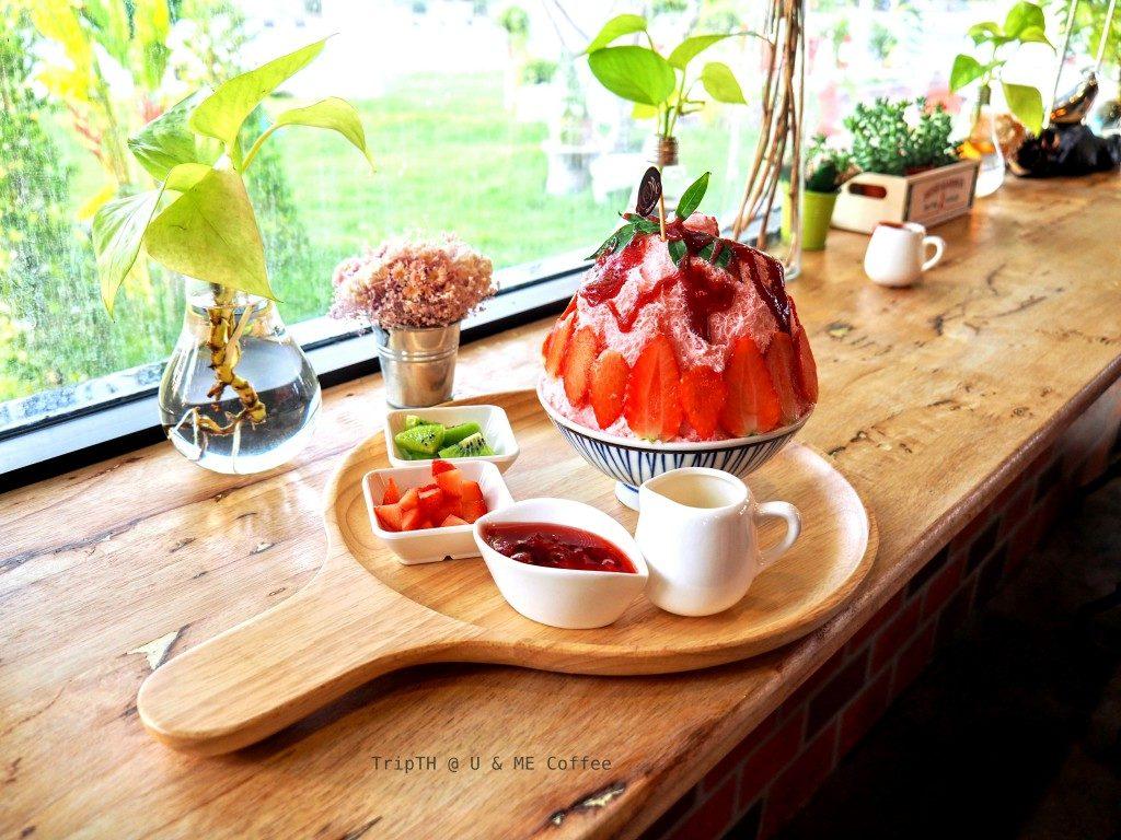 บิงซู Very Strawberry (1)