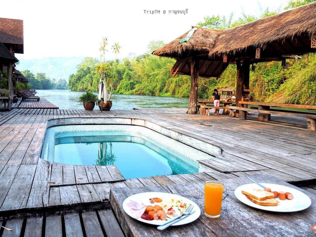 มื้อเช้า Day 2 (2)