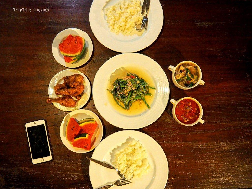 มื้อเย็น Day 1