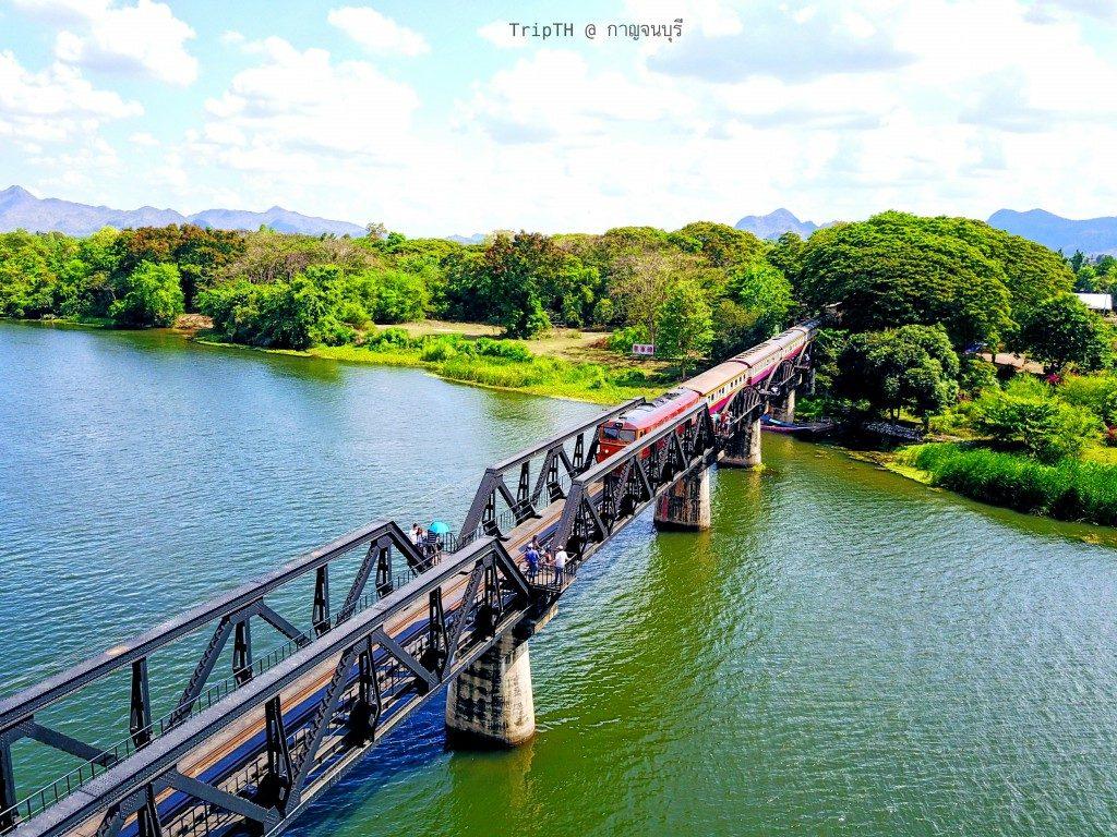 สะพานข้ามแม่น้ำแคว (1)