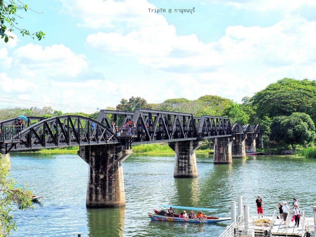 สะพานข้ามแม่น้ำแคว (7)