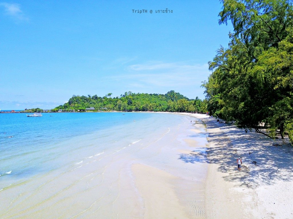 หาดคลองพร้าว (2)