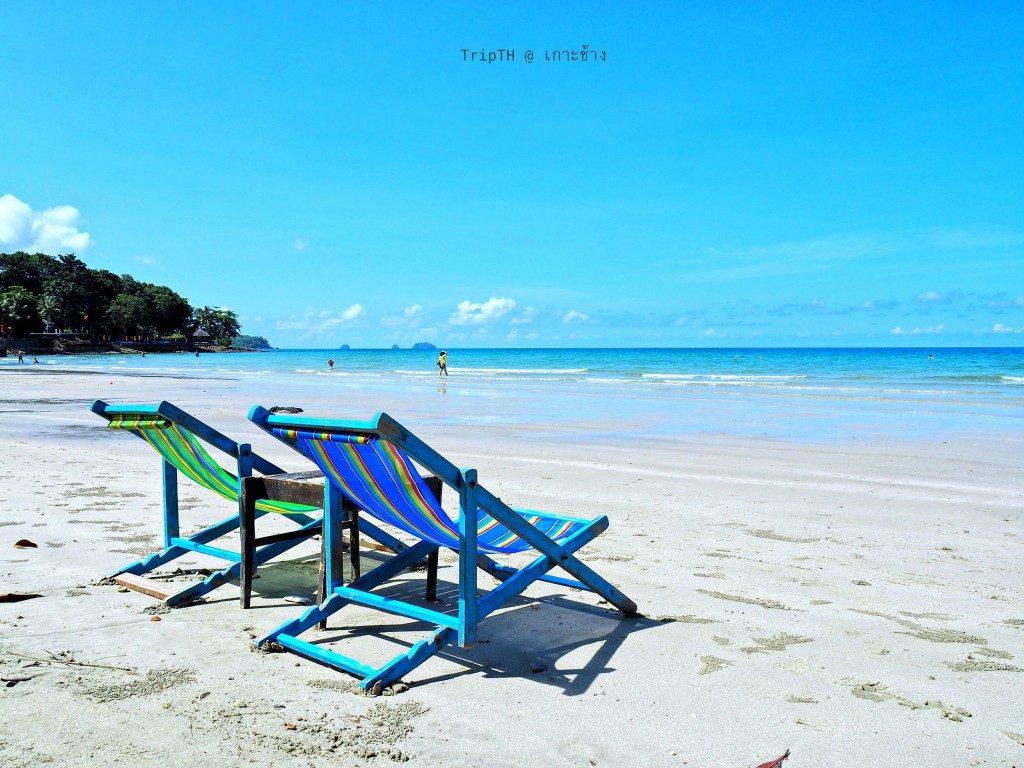 หาดทรายขาว (6)