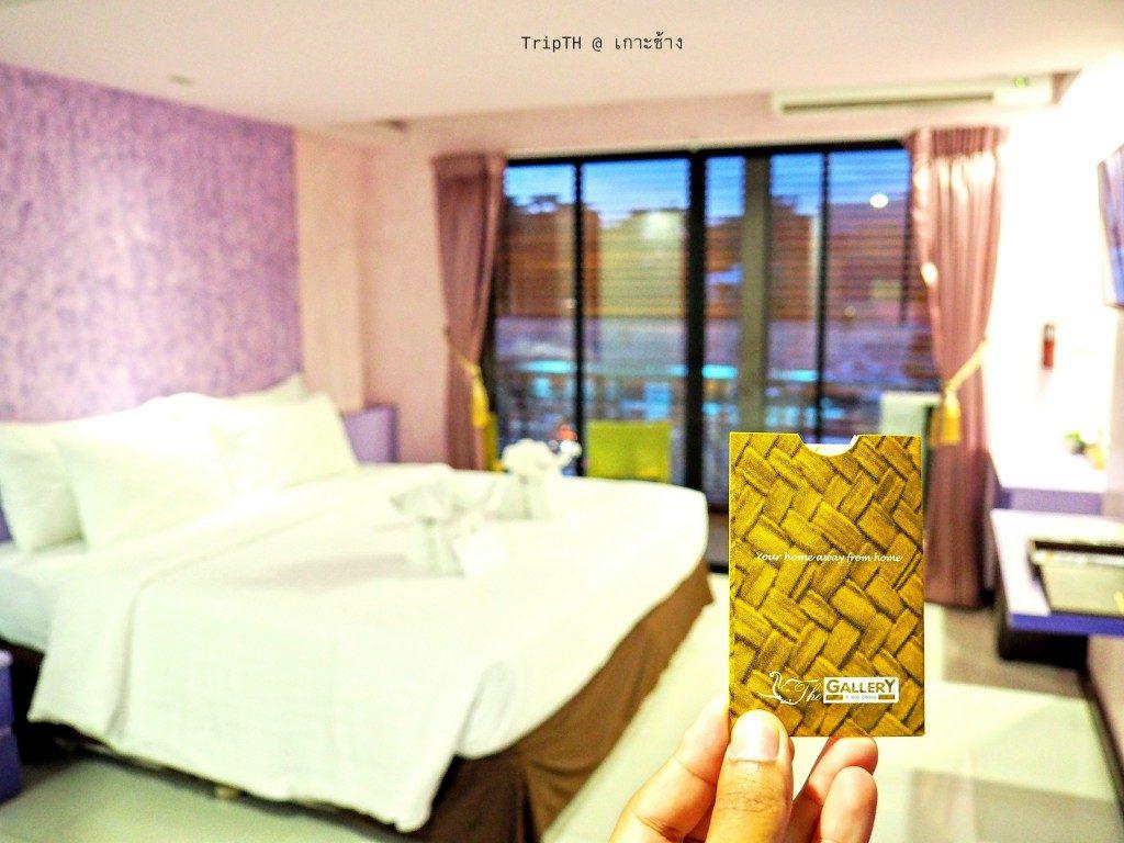 ห้องพักเดอะแกลเลอรี่ เกาะช้าง (1)