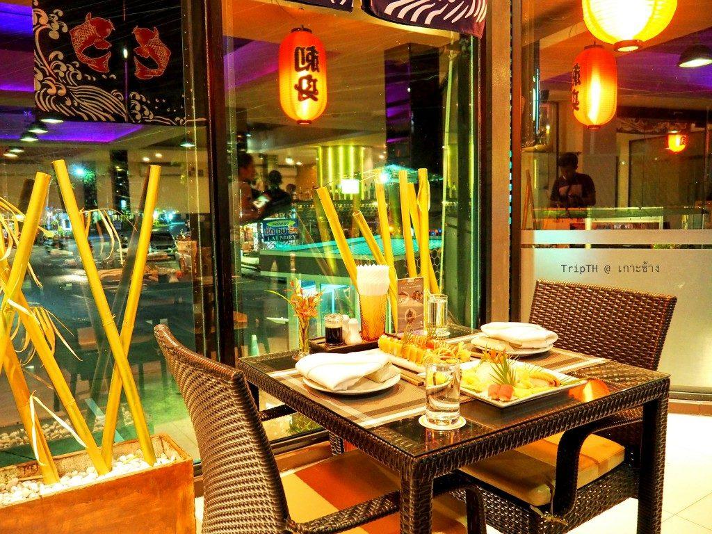 อาหารญี่ปุ่น เดอะแกลเลอรี่ เกาะช้าง (2)