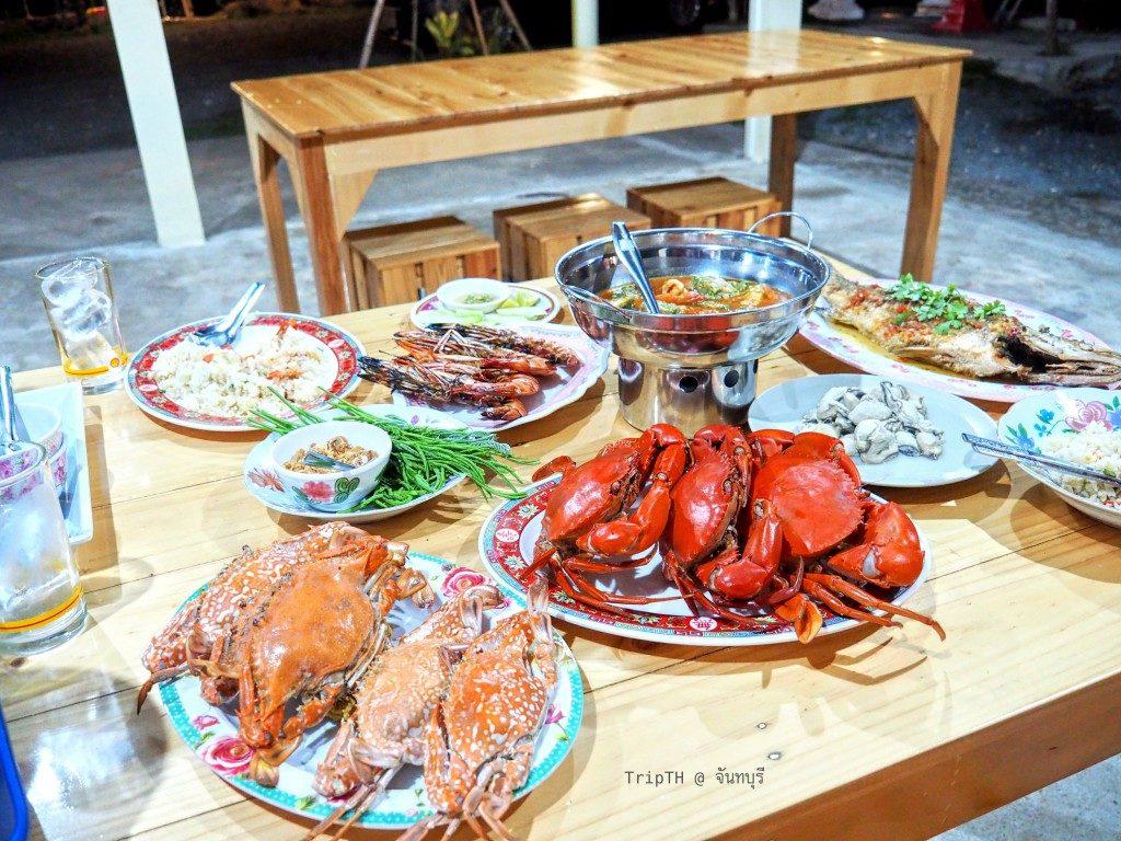 อาหารทะเล จันทบุรี (1)