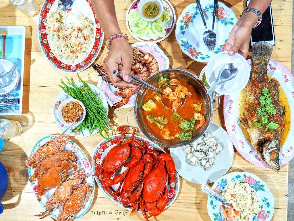 อาหารทะเล จันทบุรี (2)