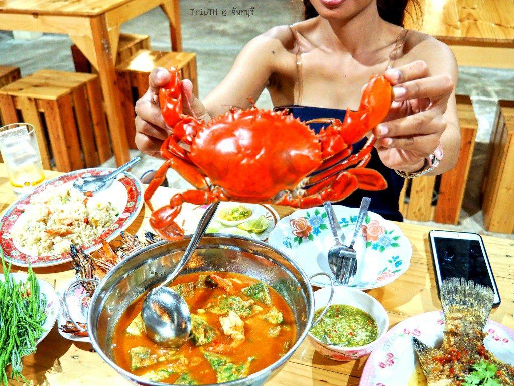 อาหารทะเล จันทบุรี (3)