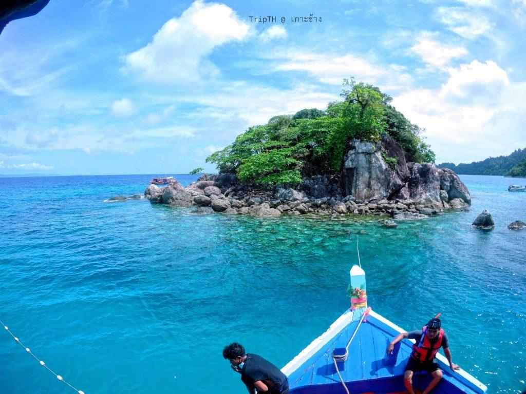 เกาะยักษ์ใหญ่ (1)