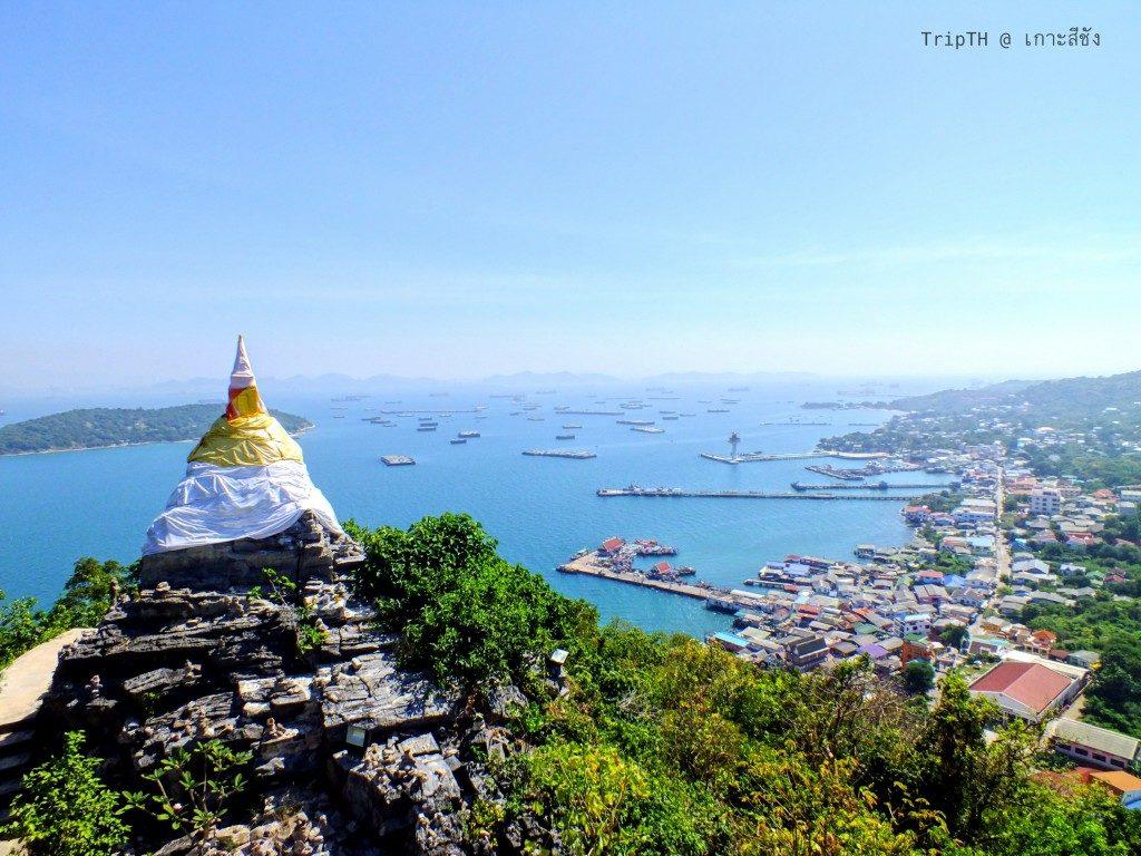 เกาะสีชัง (1)