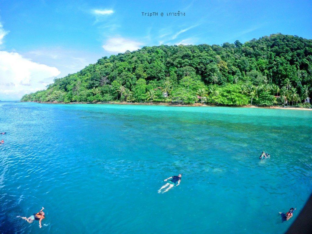 เกาะหวาย (2)