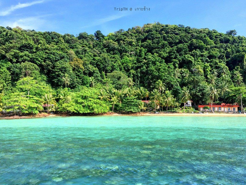 เกาะหวาย (5)