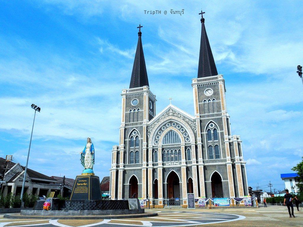 โบสถ์คริสต์ จันทบุรี (2)