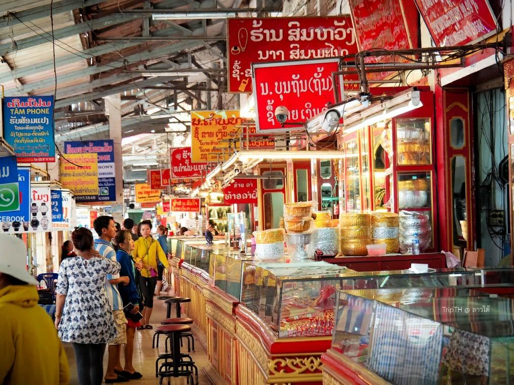 ตลาดดาวเรือง (ดาวเฮือง) ปากเซ (1)