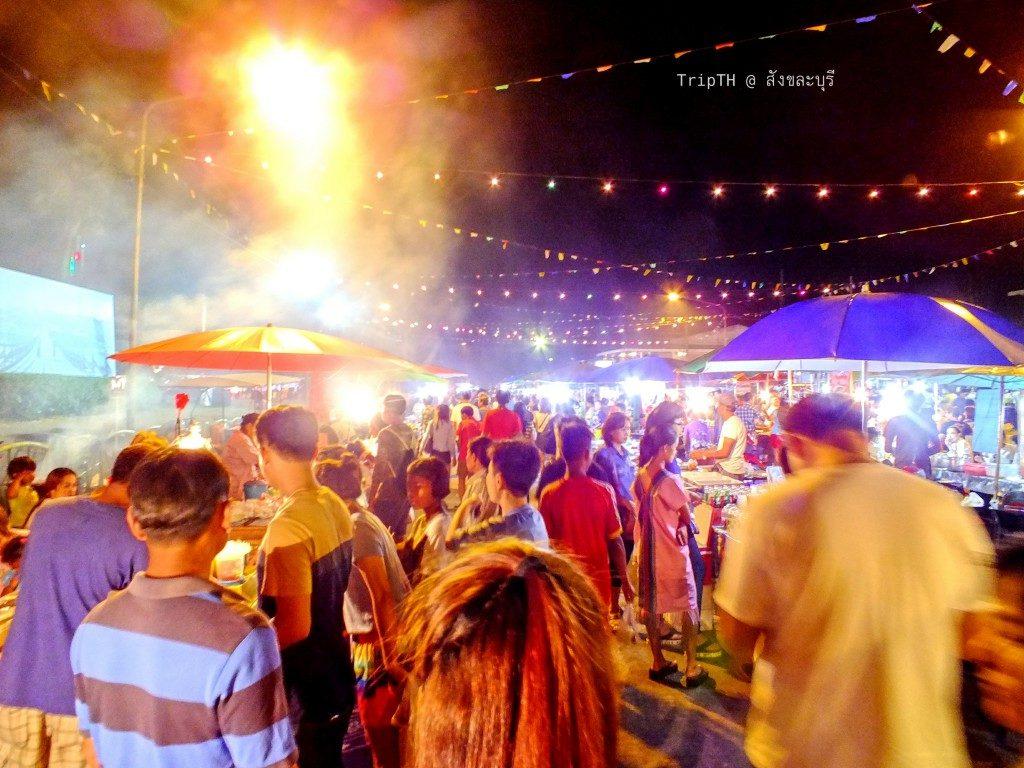 ถนนคนเดิน สังขละบุรี (1)