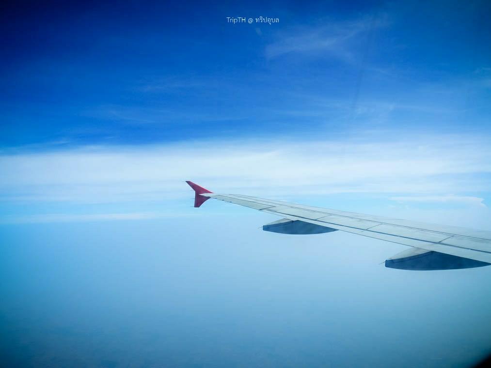 ทริปอุบล AirAsia (2)