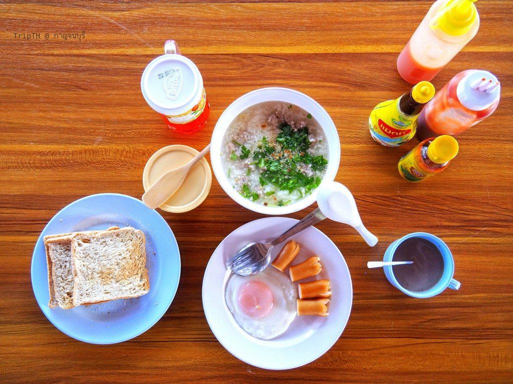มื้อเช้า Day 2
