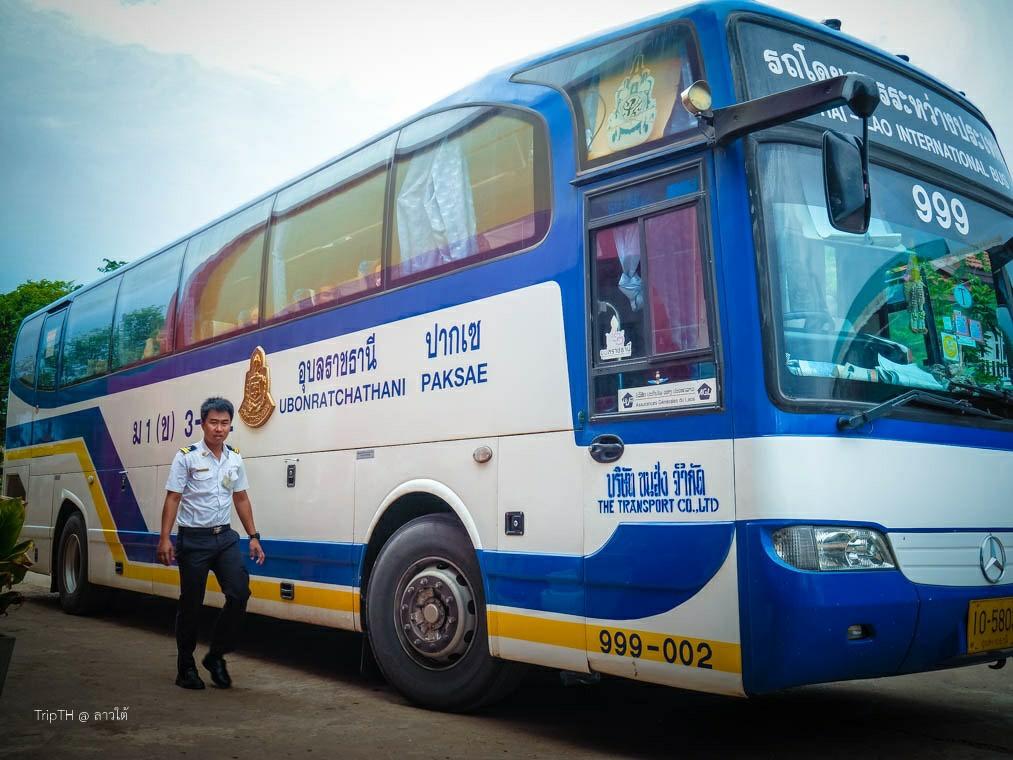 รถทัวร์จาก ปากเซ ไปอุบล (2)