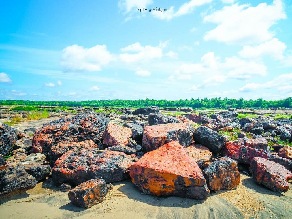 ลานหินสี (1)