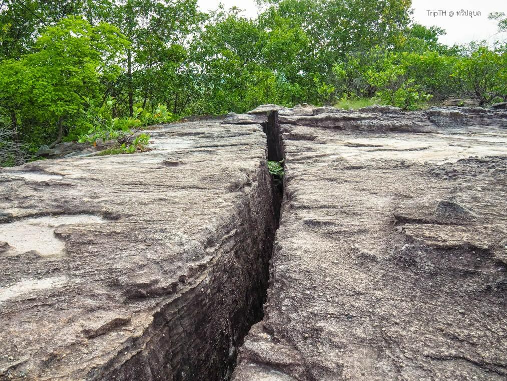 ลานหินแตก (2)